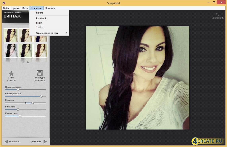 Snapseed 1.2.1 (Скриншот 2)