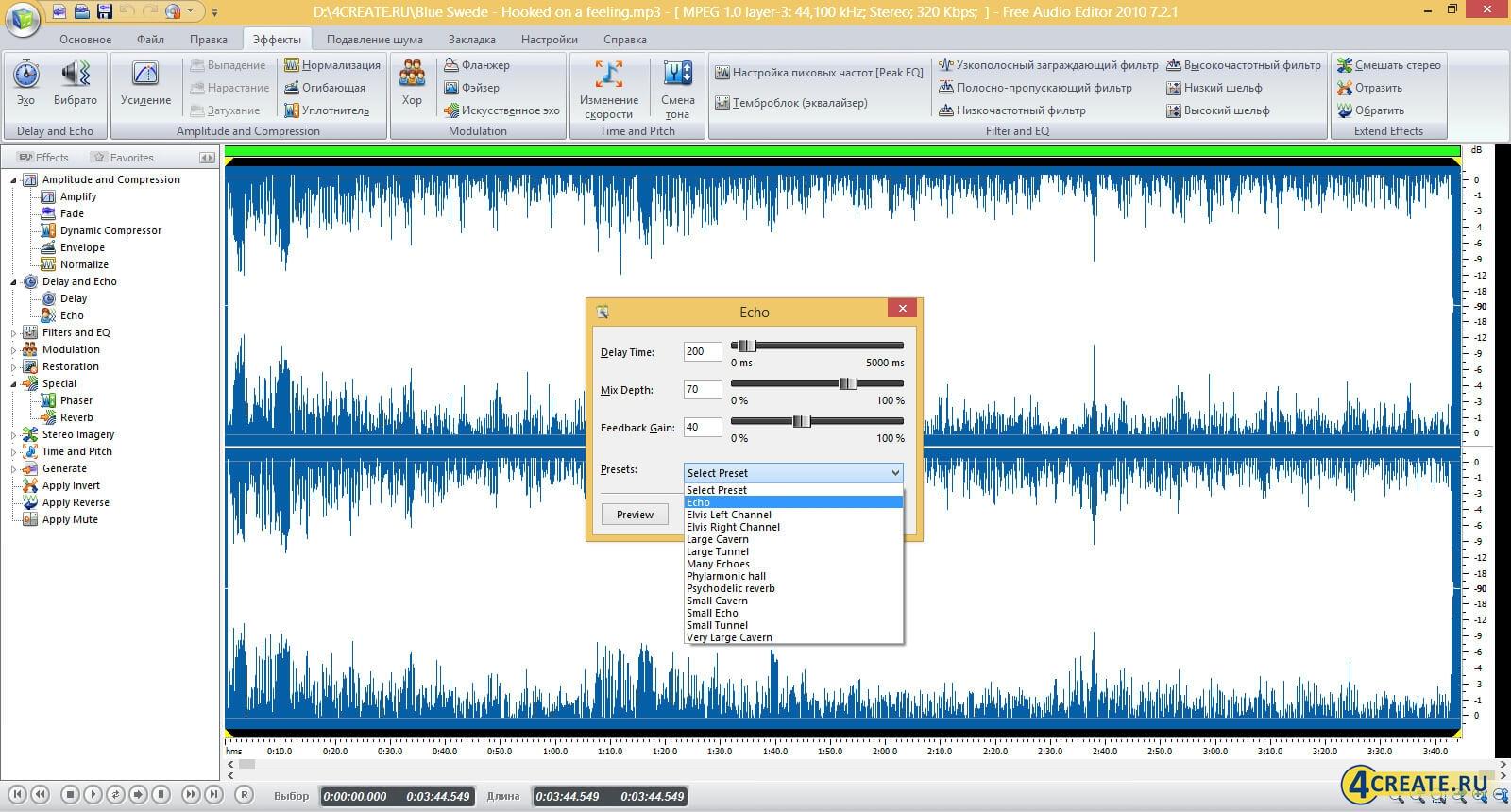 Free Audio Editor 7.2 (Скриншот 4)