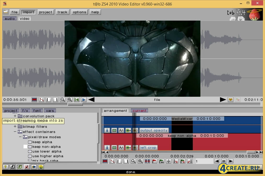 ZS4 Video Editor (Скриншот 2)