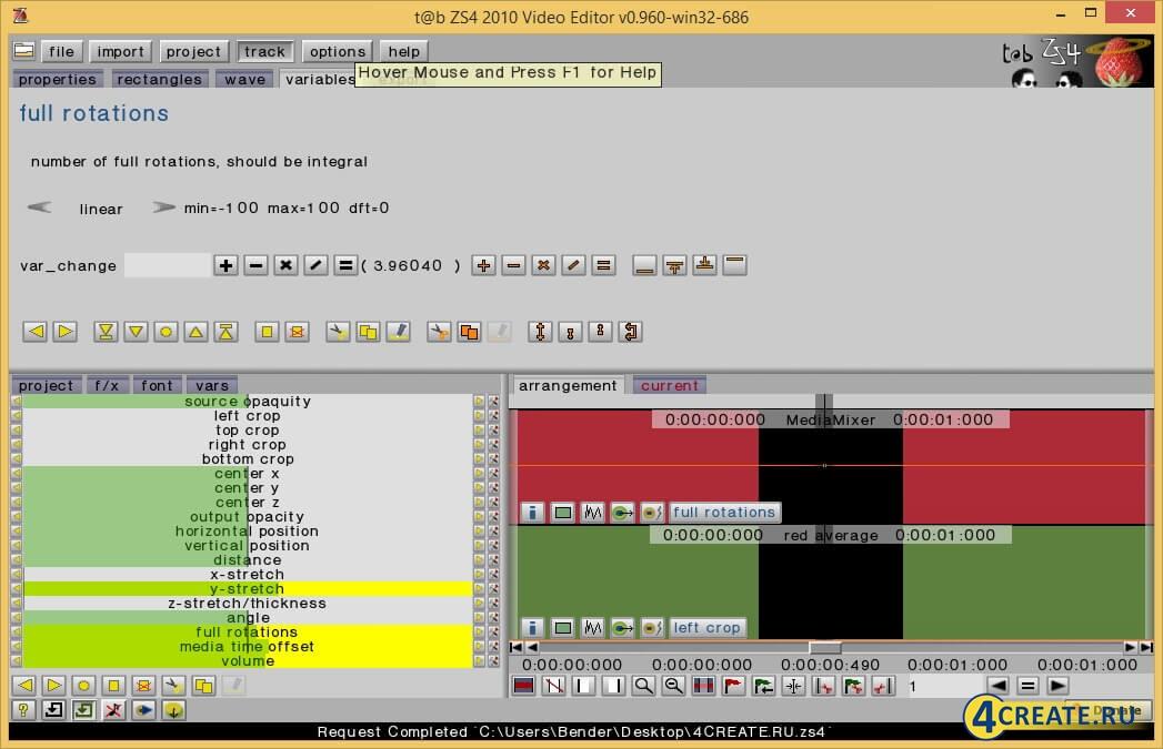 ZS4 Video Editor (Скриншот 1)
