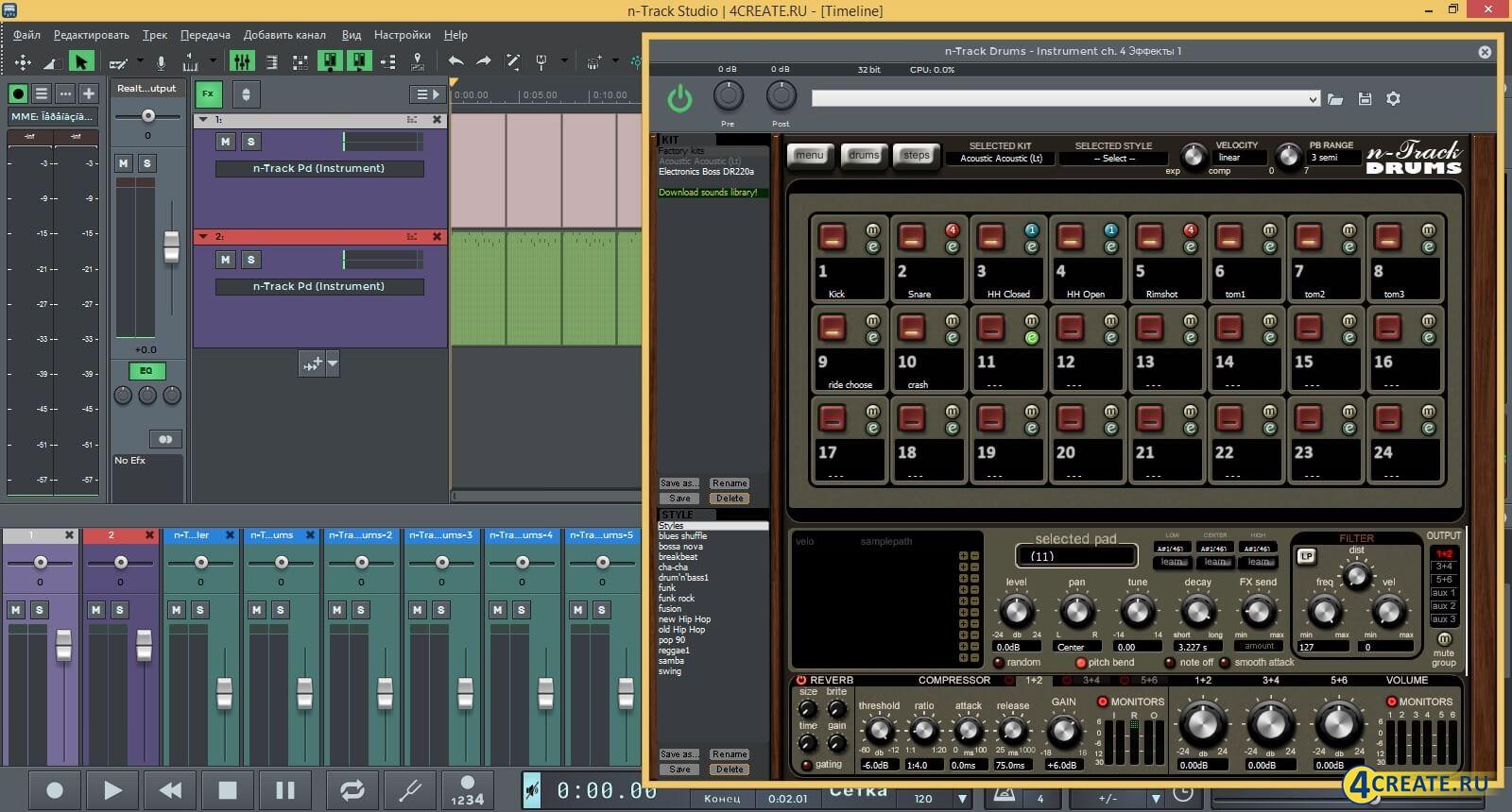 n-Track Studio 8 (Скриншот 4)