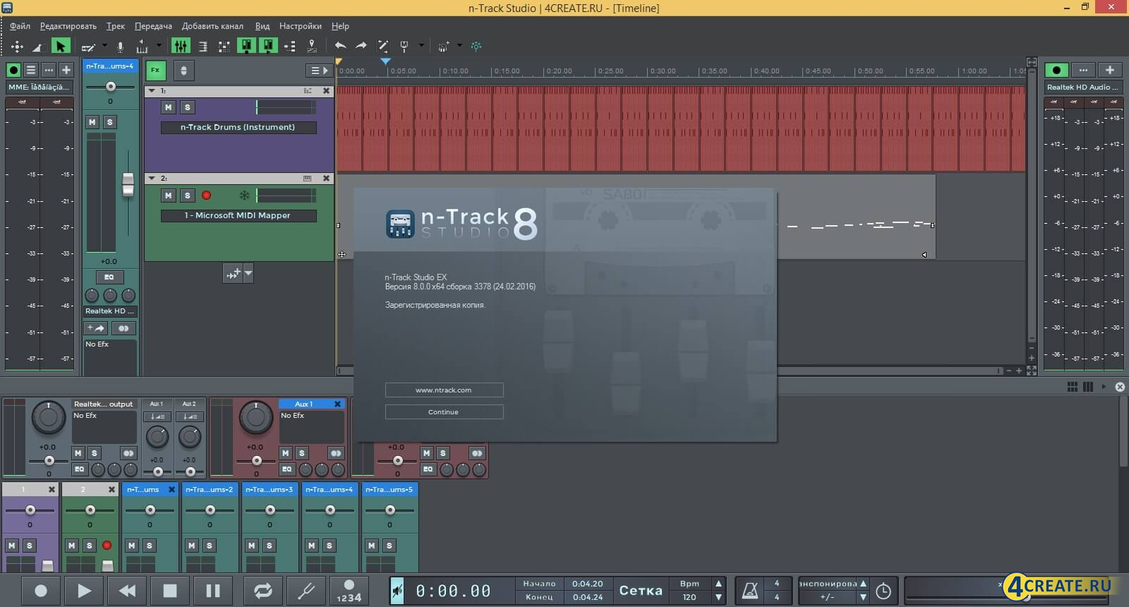 n-Track Studio 8 (Скриншот 1)
