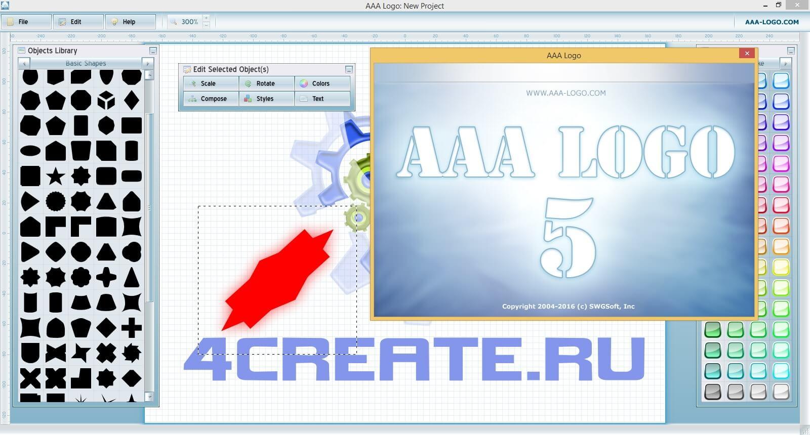AAA Logo 5 (Скриншот 1)