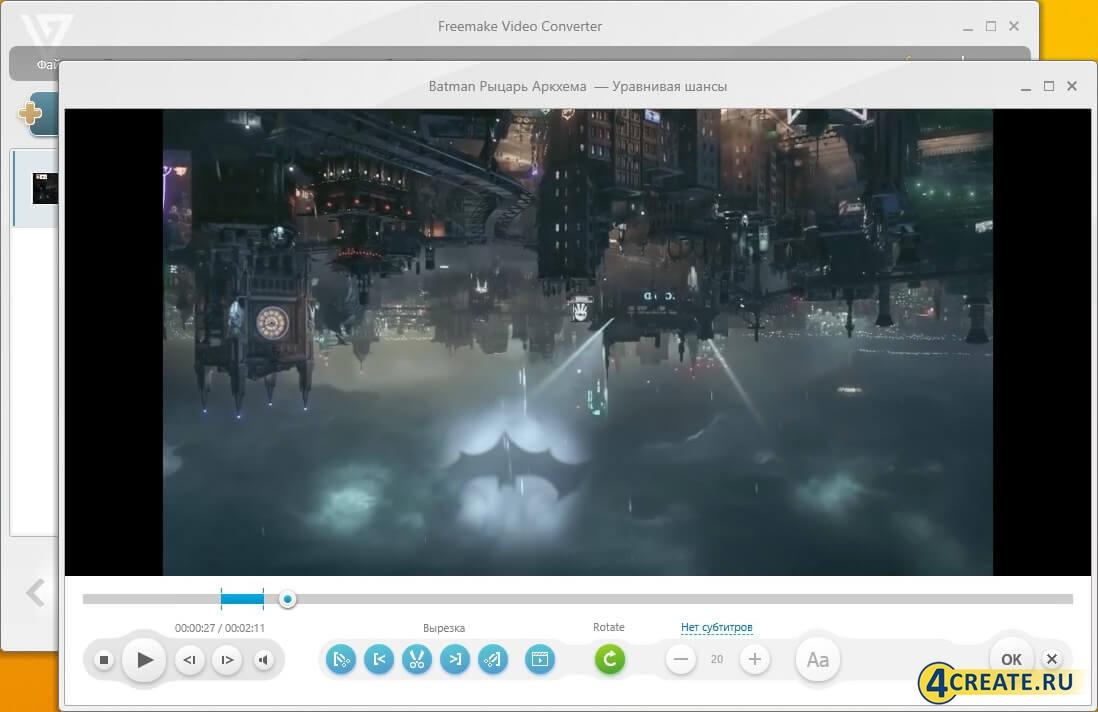 Freemake Video Converter 4.1 (Скриншот 3)
