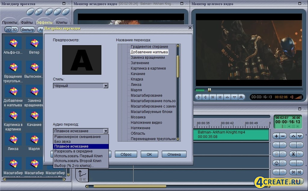 MPEG Video Wizard DVD 5.0 (Скриншот 3)