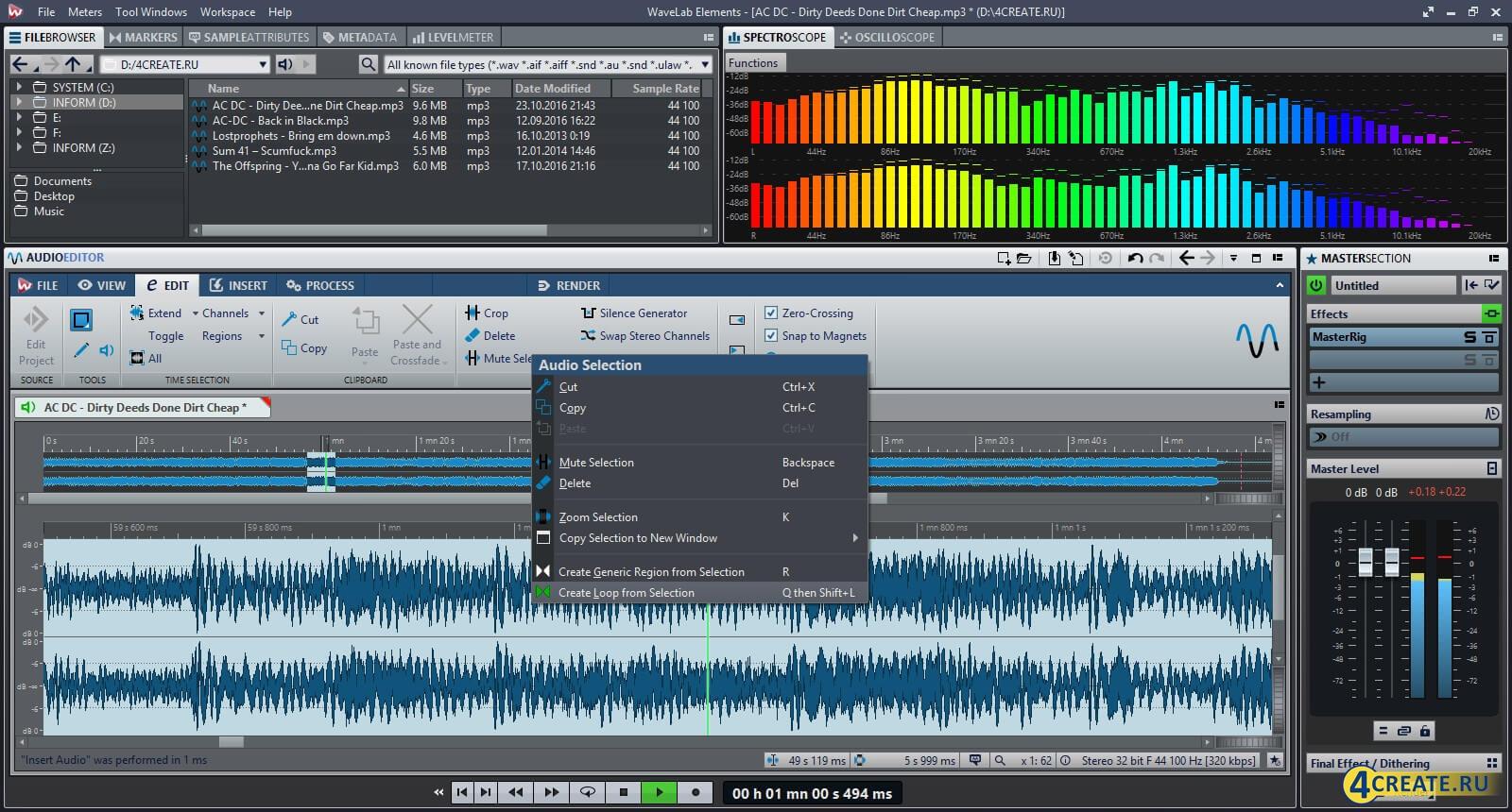 Wavelab 9.0 (Скриншот 4)