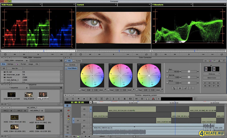Avid Media Composer 8 (Скриншот 3)