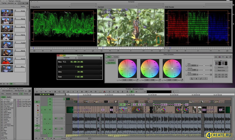 Avid Media Composer 8 (Скриншот 2)