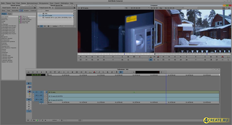 Avid Media Composer 8 (Скриншот 4)