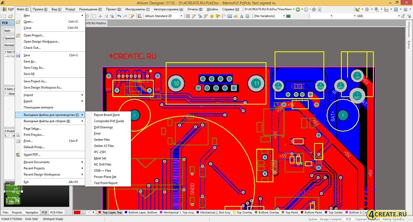 Altium Designer 17 (Скриншот 4)