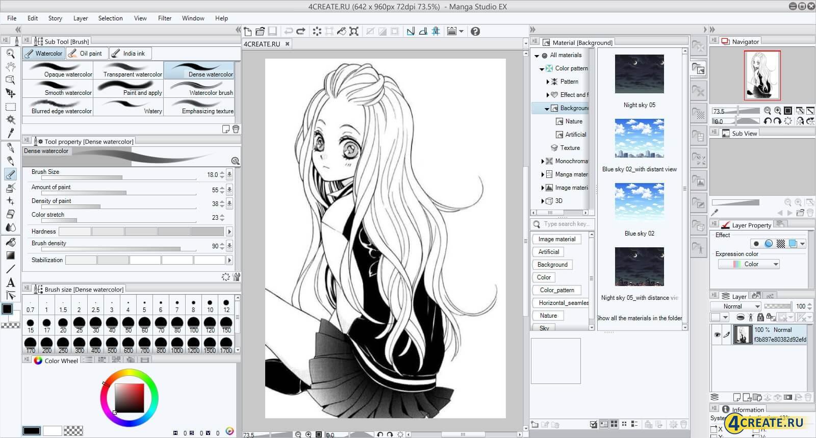 Manga Studio 5 (Скриншот 4)