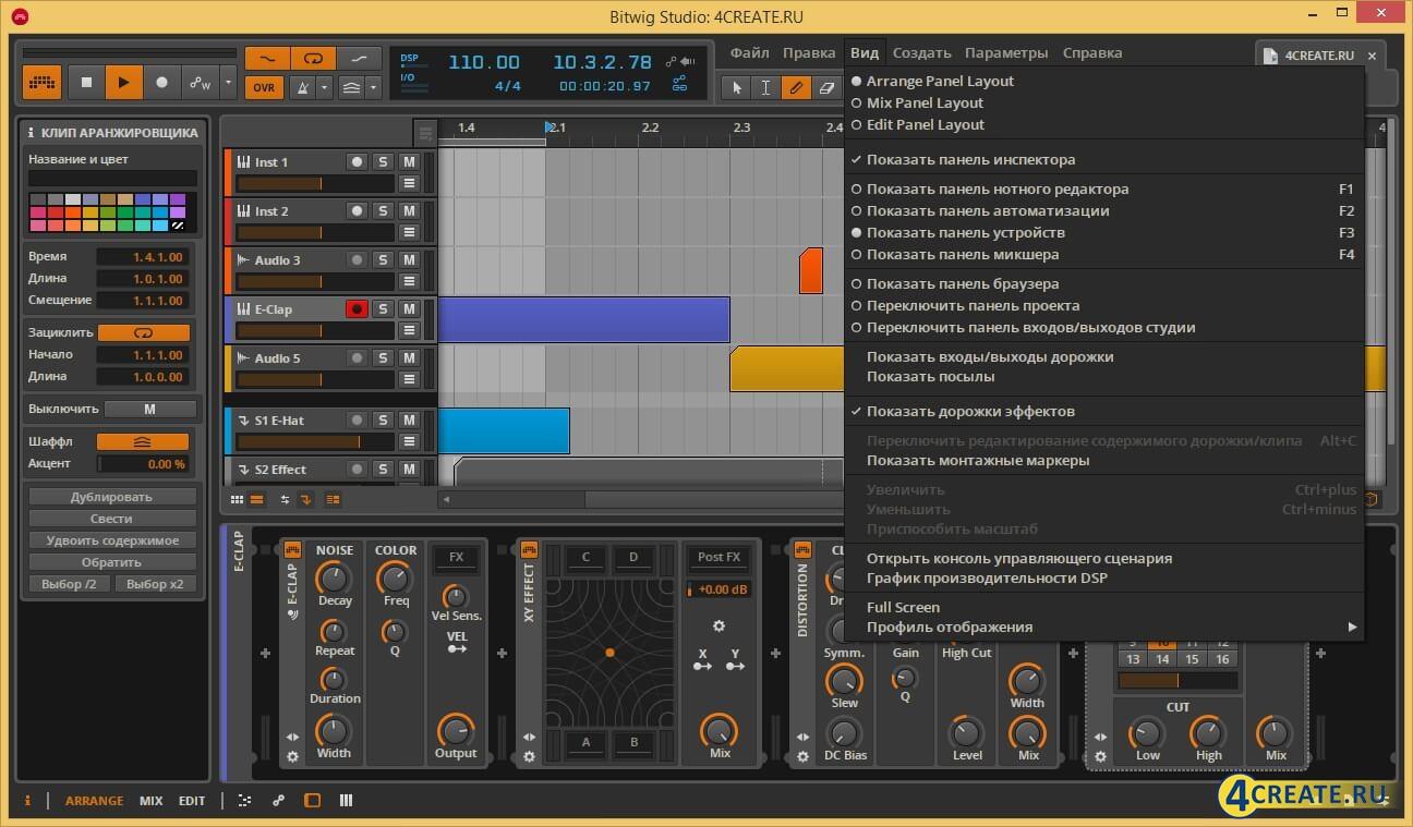 Bitwig Studio 1.3 (Скриншот 3)