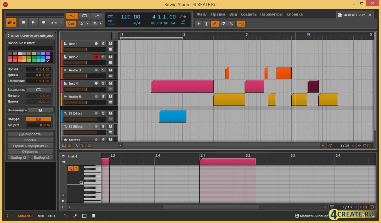 Bitwig Studio 1.3 (Скриншот 1)
