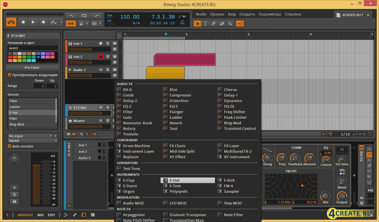 Bitwig Studio 1.3 (Скриншот 2)