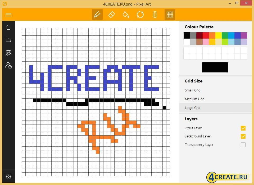 Pixel Art 11.3 (Скриншот 3)