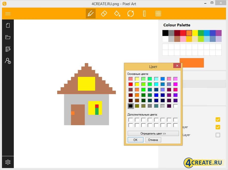 Pixel Art 11.3 (Скриншот 1)