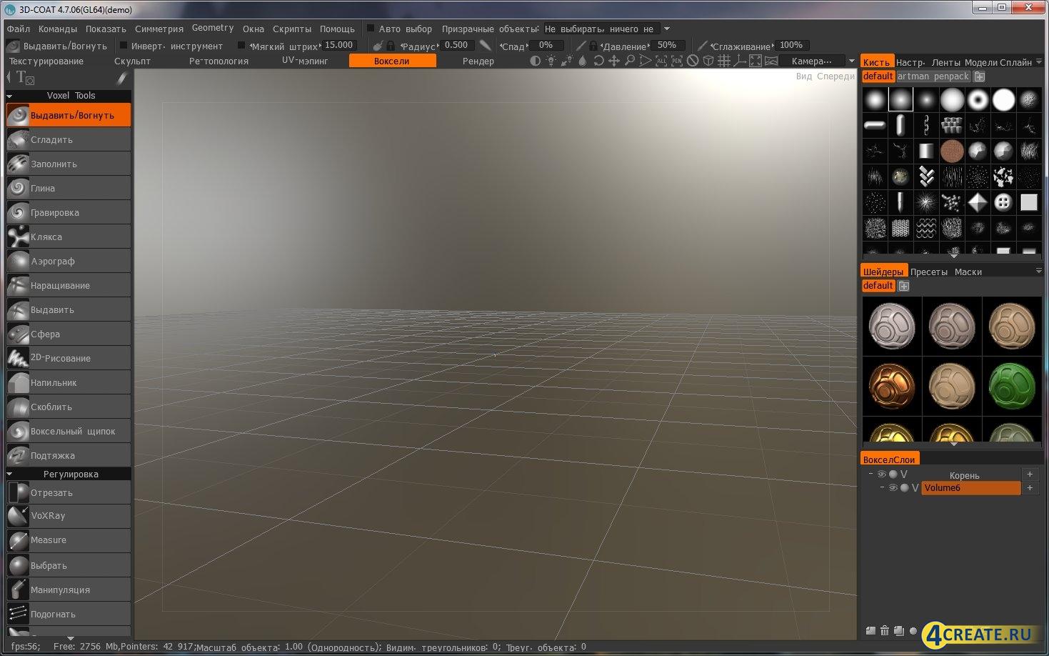 3D Coat (Скриншот 4)