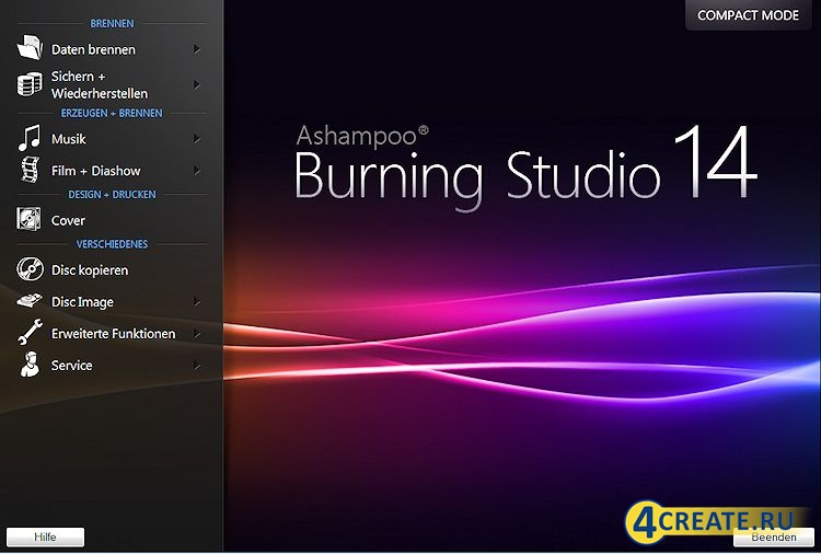 Ashampoo Burning Studio 14.1.2 (Скриншот 3)