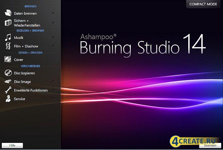 Ashampoo Burning Studio 14.1.2 (Скриншот 3)