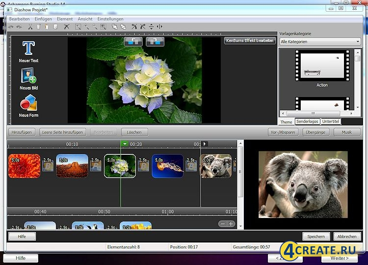 Ashampoo Burning Studio 14.1.2 (Скриншот 4)
