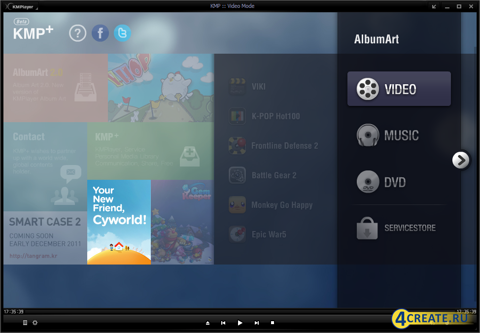 KMPlayer 4.2.2.1 (Скриншот 2)