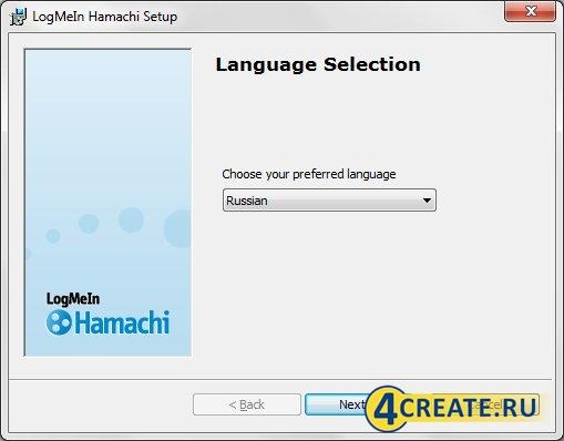 Hamachi 2.2.0.579 (Скриншот 2)