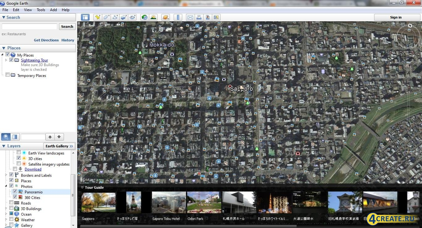 Google Earth 7.1.8.3036 (Скриншот 4)