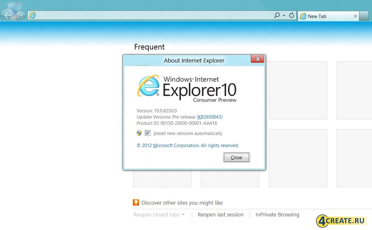 Internet Explorer 10.0 (Скриншот 2)