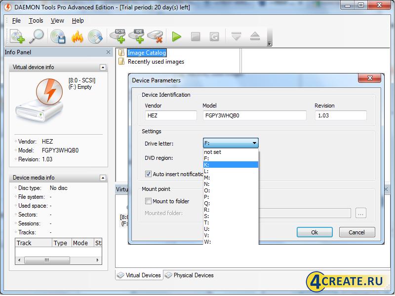 DAEMON Tools Pro 8.2.0.0708 (Скриншот 4)