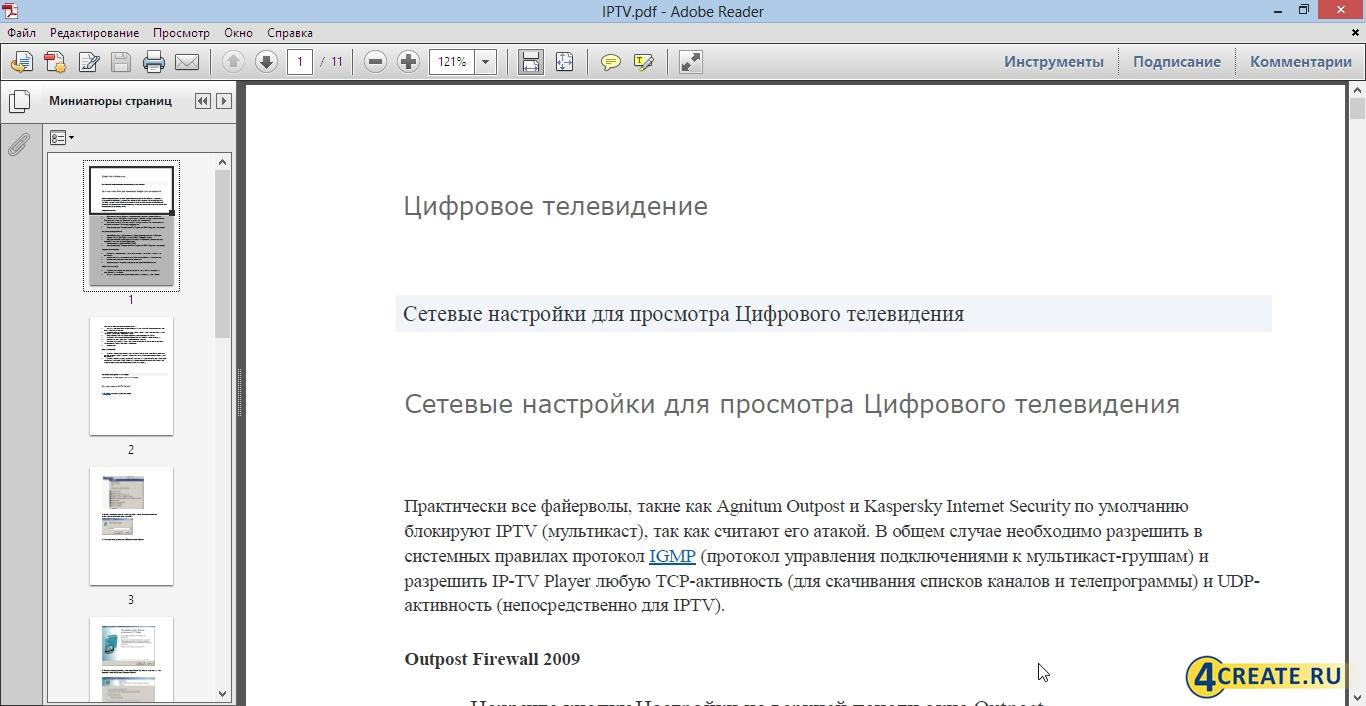 Adobe Reader 11.0.0 (Скриншот 2)