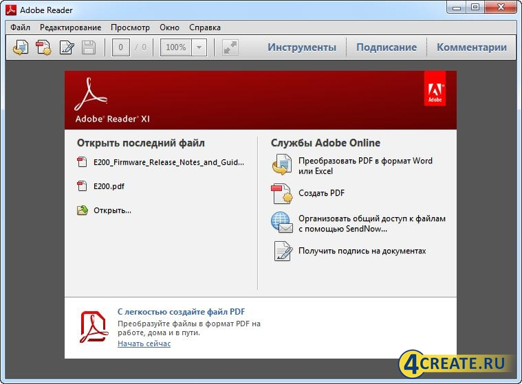 Adobe Reader 11.0.0 (Скриншот 1)