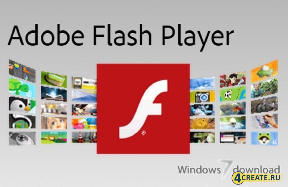 Adobe Flash Player 27.0.0.187 (Скриншот 1)