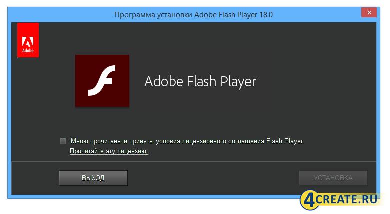 Adobe Flash Player 27.0.0.187 (Скриншот 2)