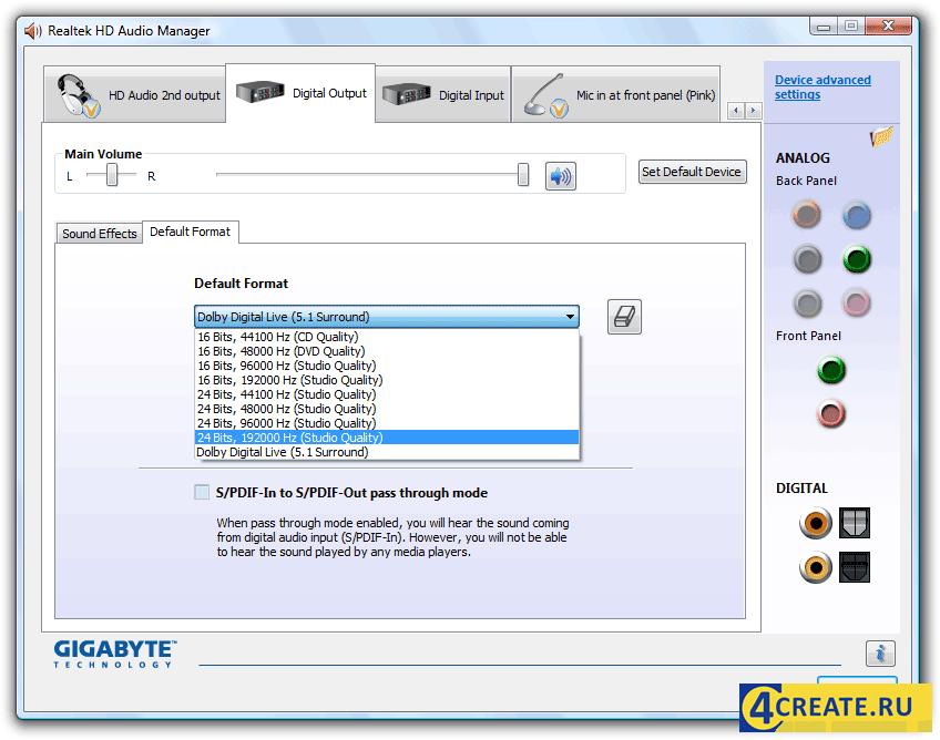 Realtek High Definition Audio Drivers R2.82 (Скриншот 3)