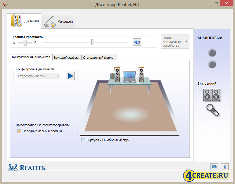 Realtek High Definition Audio Drivers R2.82 (Скриншот 2)