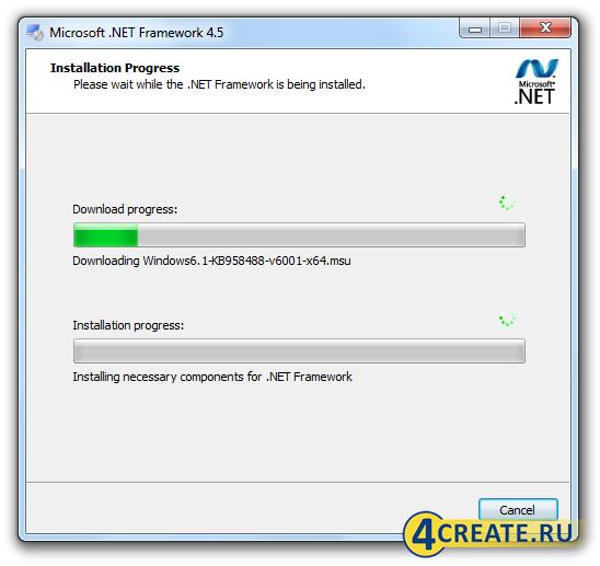 Microsoft .NET Framework 4.7.1 (Скриншот 2)