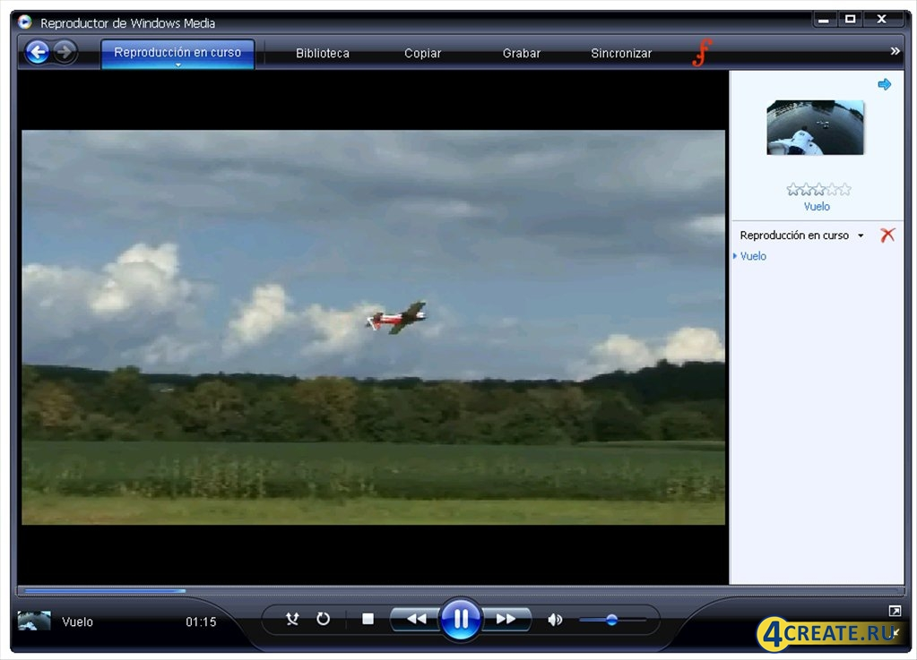 Windows Media Player 11.0.5721.5230 (Скриншот 1)