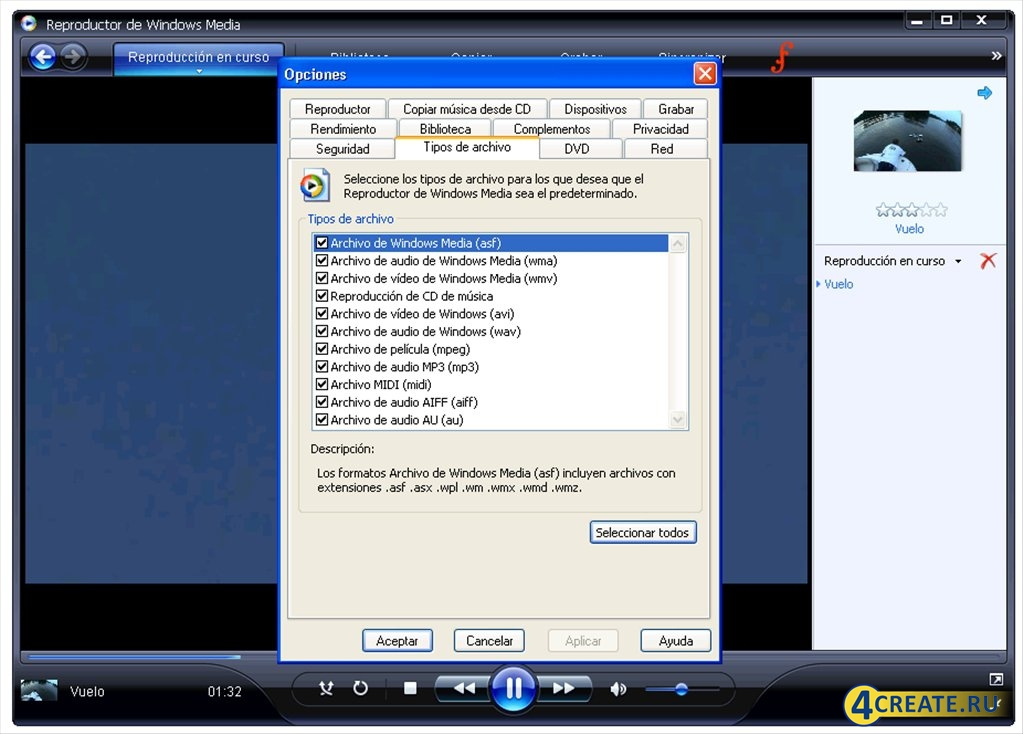 Windows Media Player 11.0.5721.5230 (Скриншот 4)