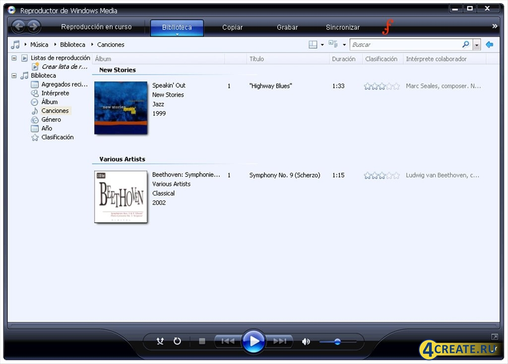 Windows Media Player 11.0.5721.5230 (Скриншот 3)