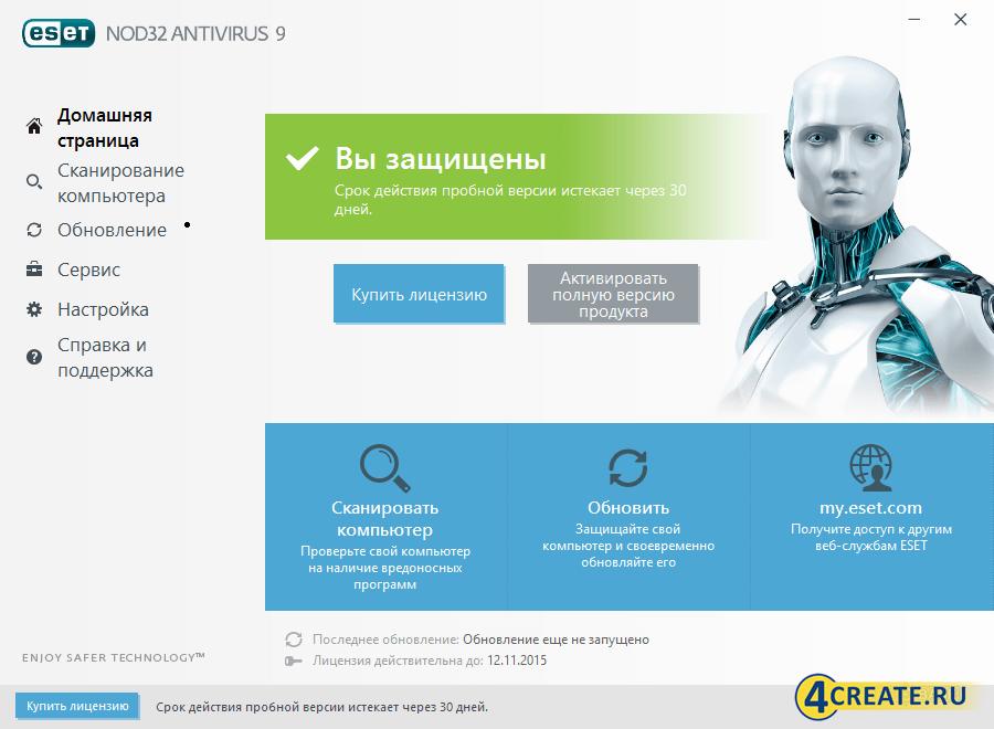 Eset NOD32 Антивирус 11.0.154.0 (Скриншот 1)