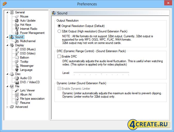 jetAudio 8.1.7 (Скриншот 4)