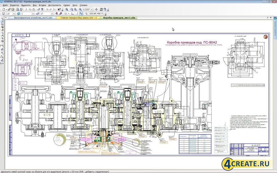 КОМПАС-3D LT V12 (Скриншот 3)