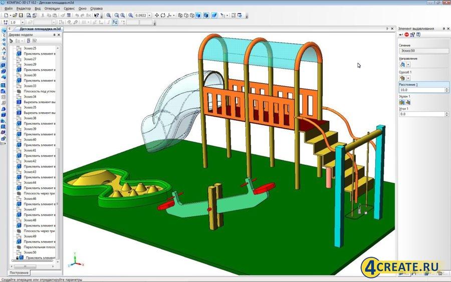 КОМПАС-3D LT V12 (Скриншот 1)