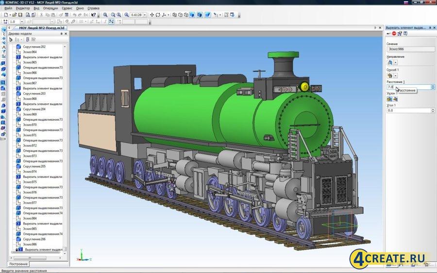 КОМПАС-3D LT V12 (Скриншот 2)