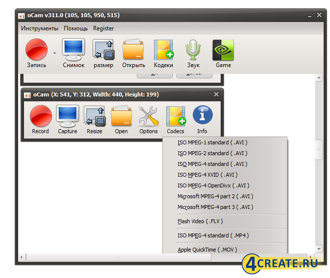 oCam Screen Recorder 465.0 (Скриншот 1)