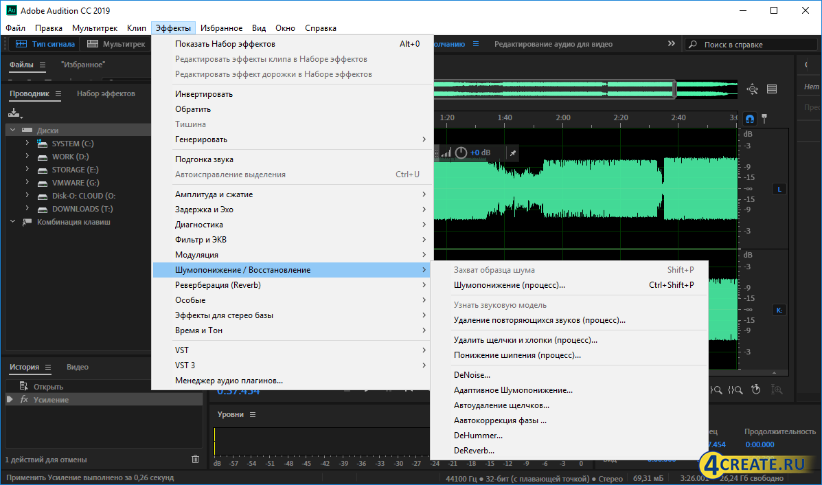 Adobe Audition CC 2019 12.1.0.182 (Скриншот 2)