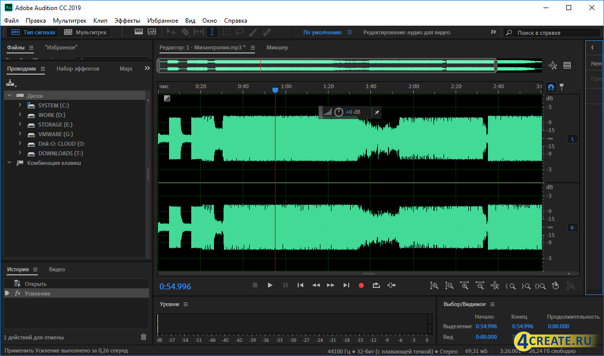 Adobe Audition CC 2019 12.1.0.182 (Скриншот 1)