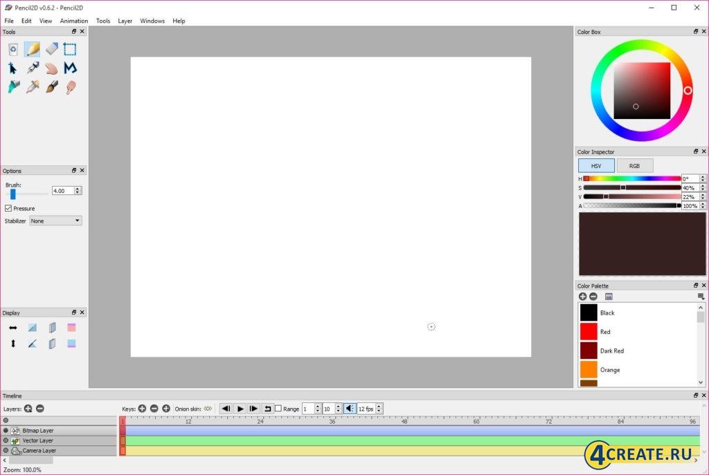 Pencil2D 0.6.4 (Скриншот 4)