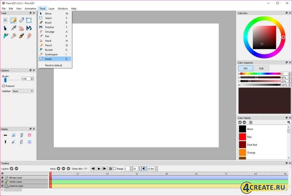 Pencil2D 0.6.4 (Скриншот 1)