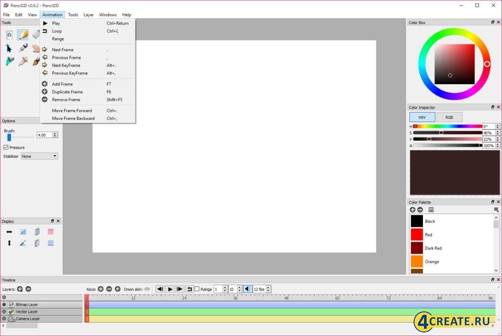 Pencil2D 0.6.4 (Скриншот 2)